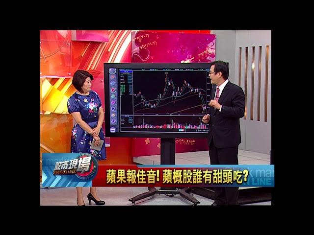 【股市現場-非凡商業台鄭明娟主持】20180502part.5(賴建承)
