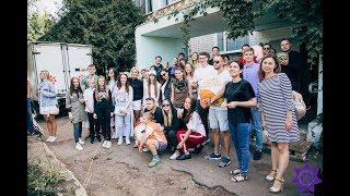 Поїздка #ПутьДетства в ГУ ЯО Переславль-Залеський санаторний дитячий будинок (01.09.2018)