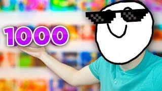 1000 ВИДЕО