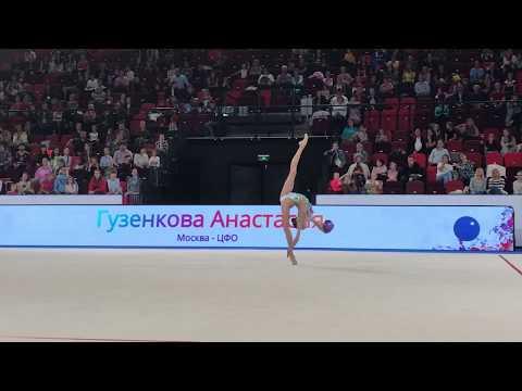 Anastasia Guzenkova - Ball Nationals 2019 AA 21.95