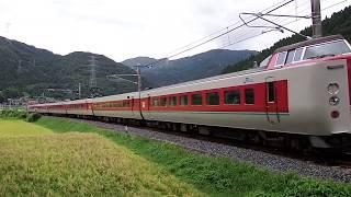 381系特急訳も9号1009M(逆向き)