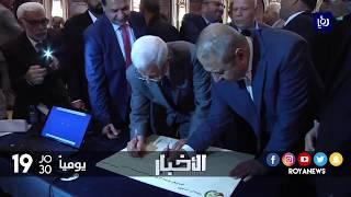 """مجموعة من الشبان يطلقون مبادرة """"القدس في عيونكم"""" - (10-1-2018)"""