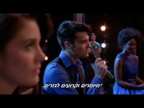 Glee - All Out of Love (HEBsub מתורגם)
