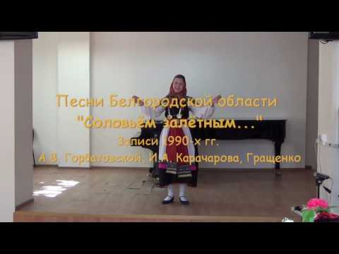 видео: Юлия Найденко Губкинский филиал БГИКИ (среднее звено).