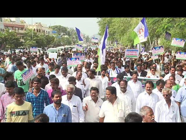 3 Capital Support Rally by YSRCP Leaders || Vijayawada