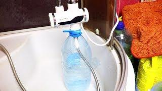 видео Кондиционер для дома от горячей воды