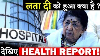 What Happened To Singing Sensation Lata Mangeshkar? Here Is Her Health Report!