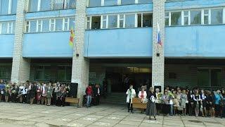 1 сентября 2014 ДЕНЬ ЗНАНИЙ Школа №8 Конаково