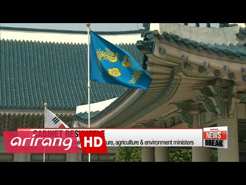 ARIRANG NEWS BREAK 15:00 President Park appoints new culture, agriculture, environment ministers