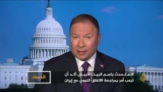 الحصاد- أميركا وإيران.. الطريق إلى المواجهة