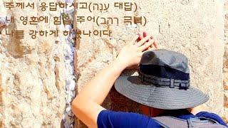 주일2 예배설교/창조주의 손?(출14:17, 23~28…