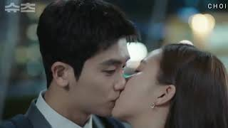 SWEET KISS AGAIN (Park Hyung Sik & Ko Sung Hee ) OST Suits [ 슈츠 ]