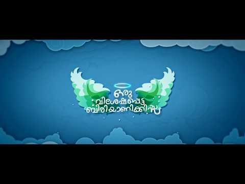 Oru Visheshapetta Biriyani Kissa - Teaser...