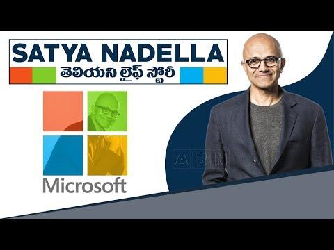 సత్య నాదెళ్ల రియల్ లైఫ్ స్టోరీ | Microsoft CEO Satya Nadella Unknown Real Life Story | ABN Telugu