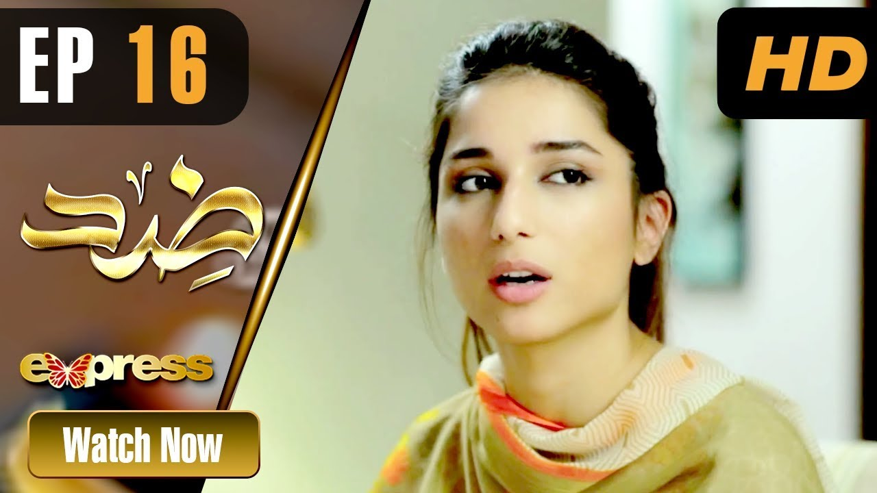Zid - Episode 16 Express TV Jul 17, 2019