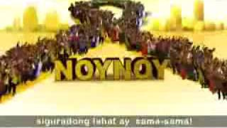 Noynoy Aquino Commercial with Baby James