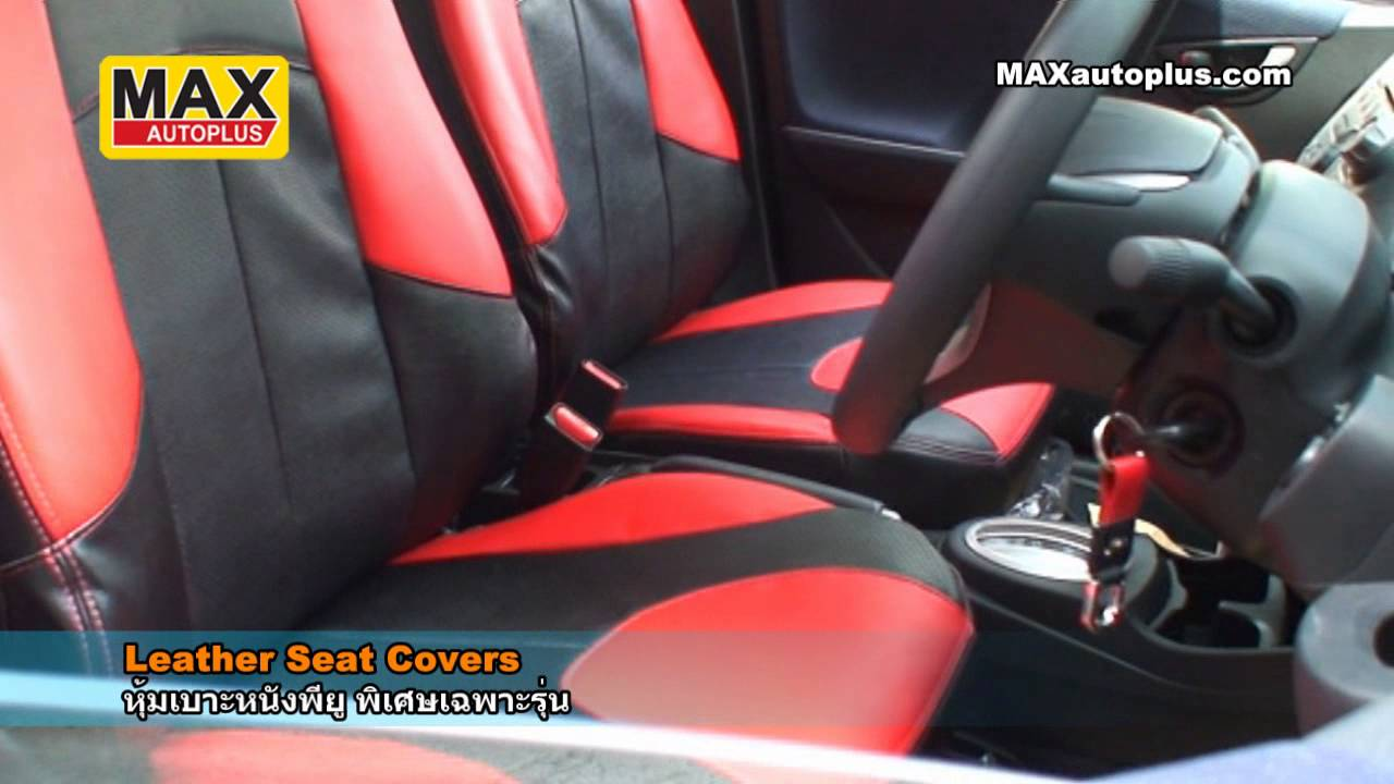 HONDA JAZZ 2013 Leather Seat Covers