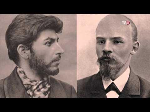 Сталин против Ленина.