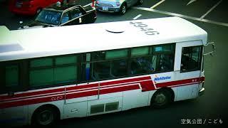 撮影:2013∼2017年 変わりゆく西鉄バスのある風景を、ごく一部記録した...