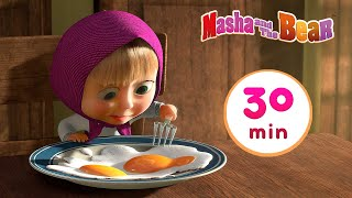 Masha And The Bear 🍓🍫 La Dolce Vita 🍫🍓 Best 30 Min ⏰ Сartoon Collection 🎬 Маша плюс Каша