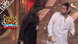 Rajeev Is Scared Of Sugandha   Comedy Circus Ke Ajoobe