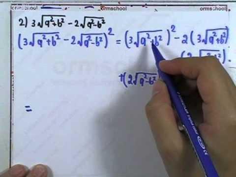 เลขกระทรวง เพิ่มเติม ม.4-6 เล่ม3 : แบบฝึกหัด1.3 ข้อ06