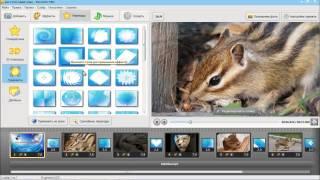 Как из фото сделать видео в программе ФотоШОУ PRO(В этом видеоуроке мы разберем, как из фото сделать видео в программе