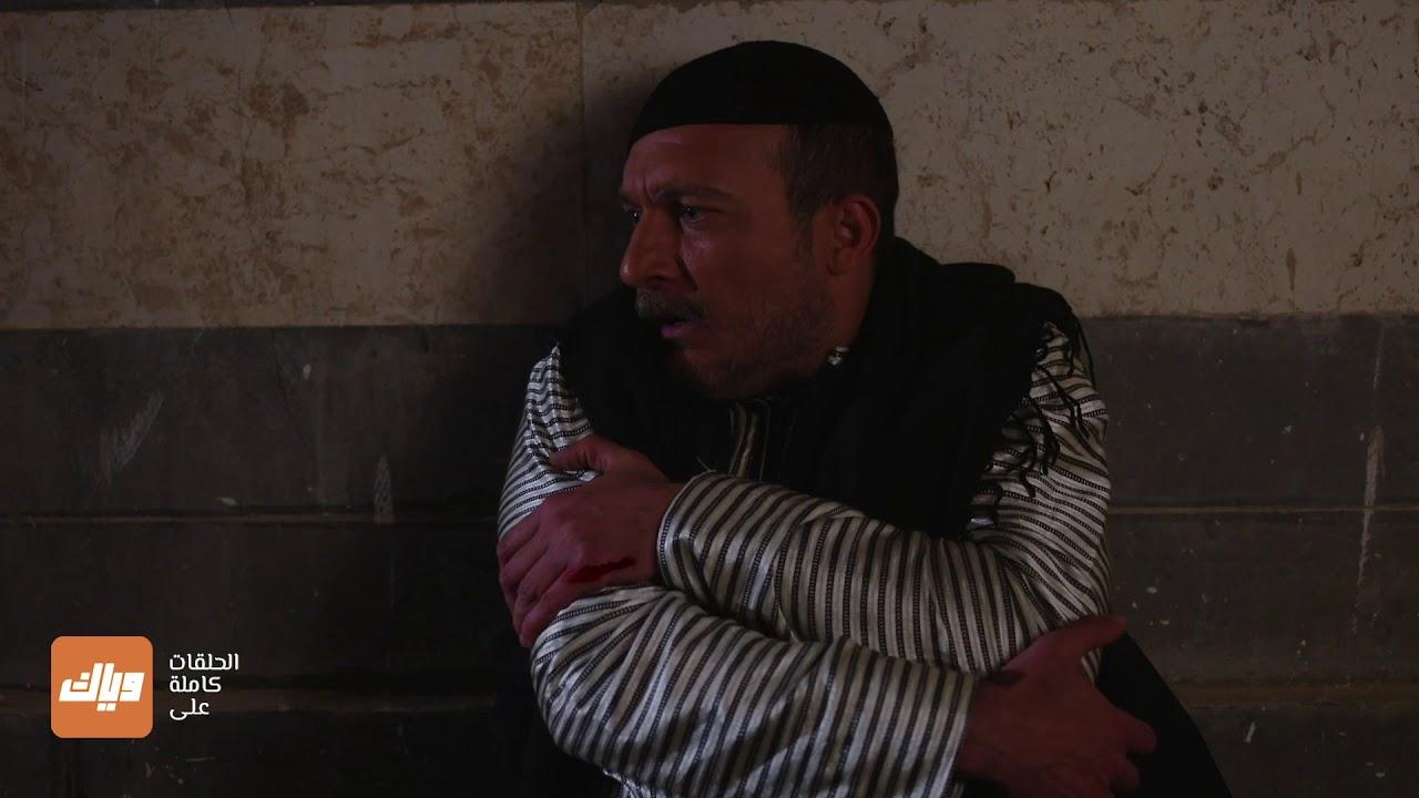 لمحة سريعة عن الحلقة 11 من مسلسل باب الحارة الجزء 10 | وياك