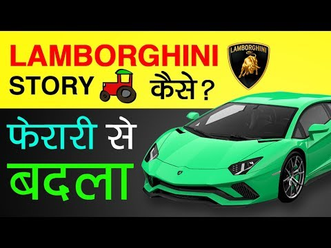 How Lamborghini Took Revenge To Ferrari | Luxury Sports Car Story in Hindi | Motivational