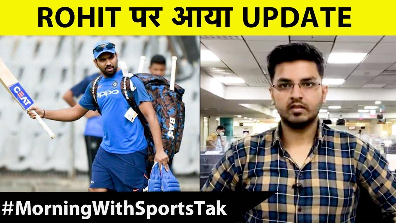 MORNING NEWS UPDATE: Aus के खिलाफ ODI-T20Is में इन दिग्गज Indian Players का एक साथ खेलना मुश्किल |