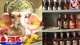 Dont Sell Liquor And Open Bars Until Ganesh Immersion, CPI Complaint To Excise | Teenmaar News
