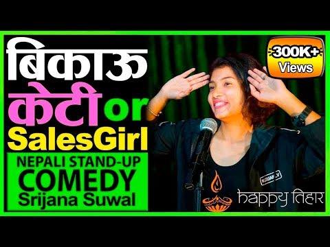 Sales Girl Vs Hamro Kabir Singh | Stand Up Comedy By Srijana Suwal