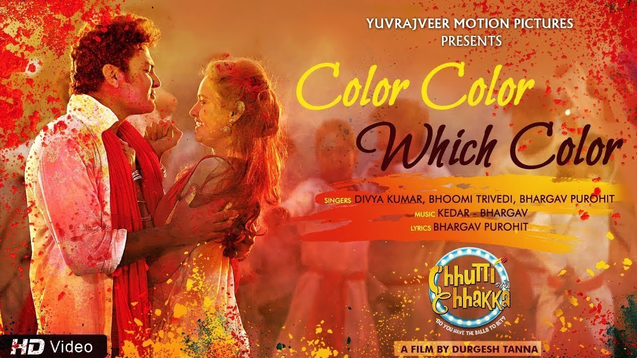 Chhutti Jashe Chhakka   Song - Color Color Which Color
