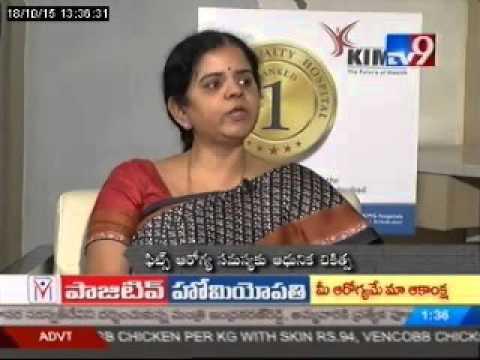 Dr. Sita Jayalakshmi - Senior Consultant Neurologist at KIMS Hospitals