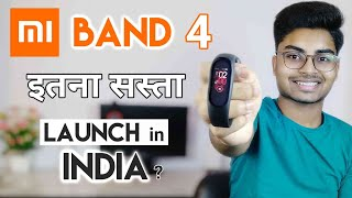 Mi Band 4 Launch Date And Price In India | Features & Review of Specifications in Hindi