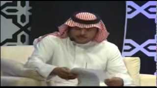قصة وقصيدة رائعة للدكتور محمد العمري مع الشيخ محمد عبدالله بن ناشع