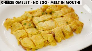 Cheese Omelette Recipe - NO EGG - Street Style Cheesy Veg Omelet Bread CookingShooking