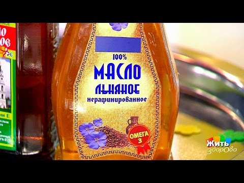 Программа «Жить Здорово» от : Льняное масло