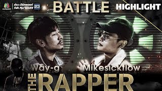 Way-g vs MikesickFlow | THE RAPPER