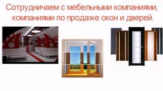 Ремонт, отделка квартир(Ремонт, отделка квартир Вы хотите преобразить свою квартиру и превратить ее в уютное гнездышко? А может,..., 2015-07-28T05:45:54.000Z)