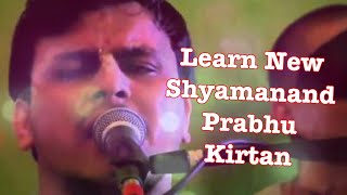 Ma46 - Hare Krishna - Raag Bhairav - Shyamanand Kirtan Band (with Extensions and Alaap)
