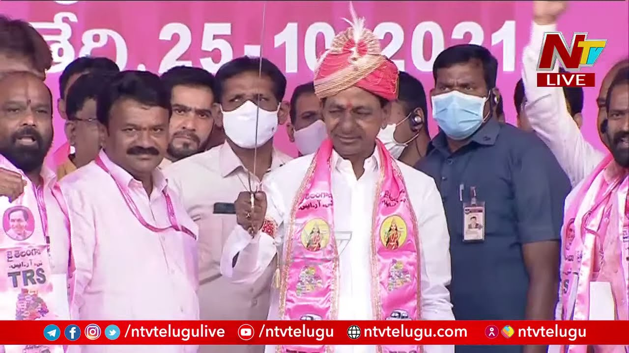 Download CM KCR Unanimously Elected at TRS President | TRS Plenary 2021 | Ntv