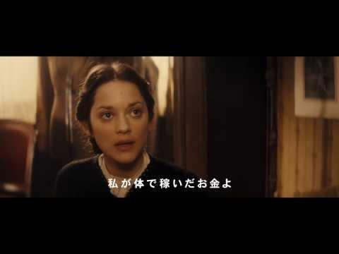 映画『エヴァの告白』予告編