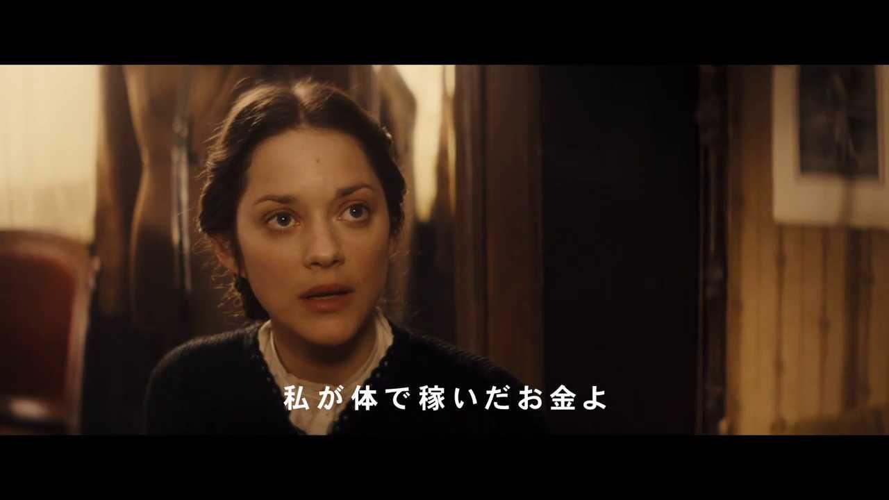 映画『エヴァの告白』予告編 - Y...