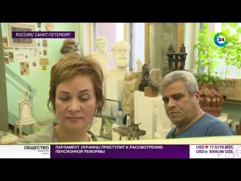 Солнечный характер в пасмурном городе: как живут армяне в Петербурге - МИР24
