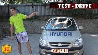 Тест - драйв Hyundai Getz II 1.4 97 л.с обзор (PitStopMD)