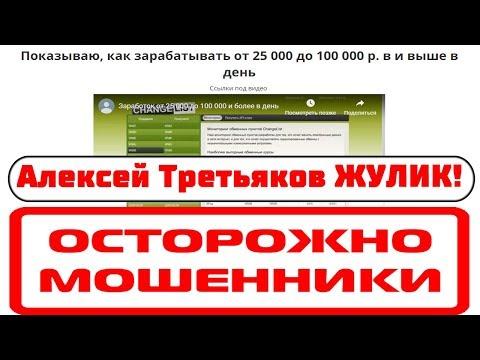 Заработать на курсе валют в интернете видео как заработать ребенку в интернет 1000 рублей
