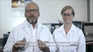 Защитные очки на производстве (с русскими субтитрами)