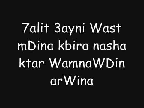 7alit 3ayni wast Mdina kbira