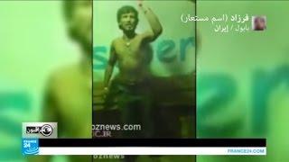 مراقبون: عصابات إيرانية تتبادل التهديدات على مواقع االتواصل الاجتماعي